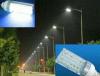 IlumeStar LED Street Lights